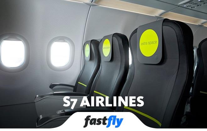 s7 airlines hakkında